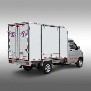 Electric_truck_ EVC5030XYKBEV_002