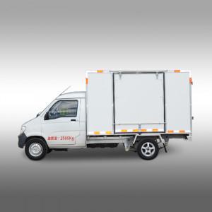 Electric_truck_ EVC5030XYKBEV_005