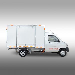 Electric_truck_ EVC5030XYKBEV_006