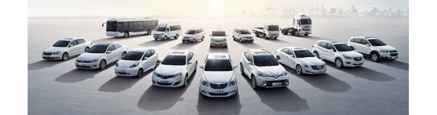 Купити електромобіль в Україні